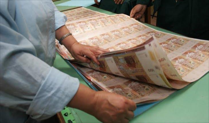 الملك محمد السادس يعد بالتخلي عن الدرهم مقابل عملة إفريقية موحدة