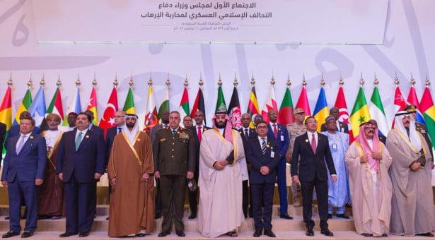 إنطلاق أشغال الاجتماع الأول لمجلس وزراء دفاع التحالف الإسلامي العسكري لمحاربة الإرهاب