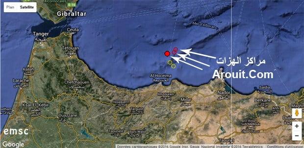 أربع هزات أرضية تضرب اقليمي الحسيمة ودريوش خلال 12 ساعة