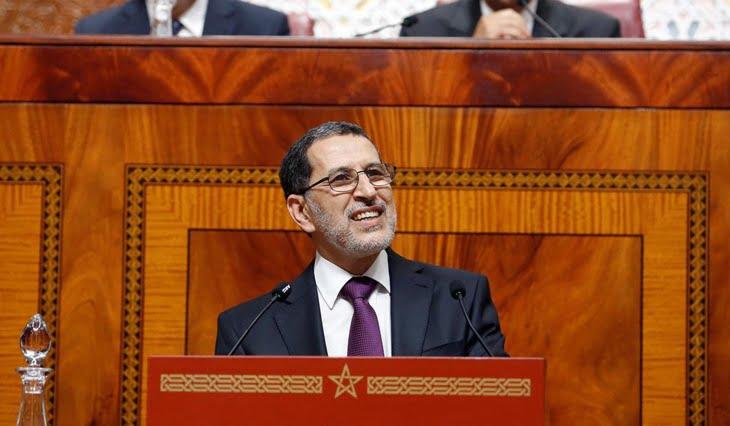 مجلس المستشارين يرفض مساءلة الحكومة حول فاجعة الصويرة