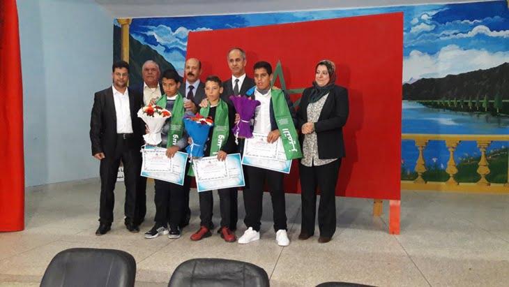 مديرية التعليم تكرم 3 تلاميذ أعادوا حافظة نقود تحتوي على ما يفوق 20 ألف درهم