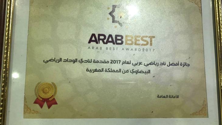 تتويج الوداد وجامعة القجع الافضل عربيا في حفل