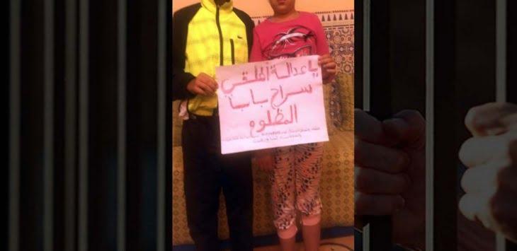 عائلة معتقل بسجن قلعة السراغنة تؤكد براءته وتطالب بإنصافه