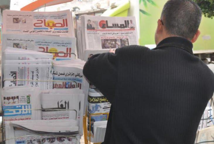 عناوين الصحف: عصابة تستهدف شخصيات كبيرة للاستيلاء على عقاراتها ومختل عقلي يخرب طائرة أميرة