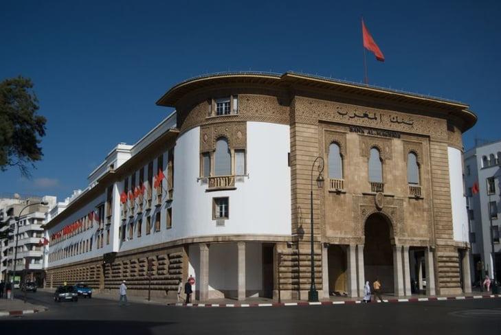 بنك المغرب: تراجع صافي الاحتياطيات الدولية للمغرب