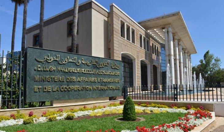 المملكة المغربية تستنكر بشدة قرار أمريكا الاعتراف بالقدس عاصمة لإسرائيل