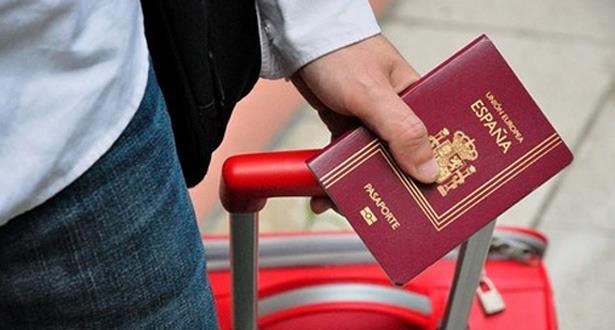 المغاربة على رأس قائمة الحاصلين على الجنسية الإسبانية سنة 2016
