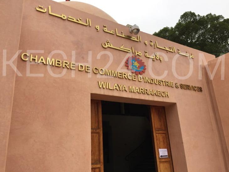 حصري.. حلول لجنة مركزية بغرفة الصناعة والتجارة بمراكش بعد طلب من محمد فضلام