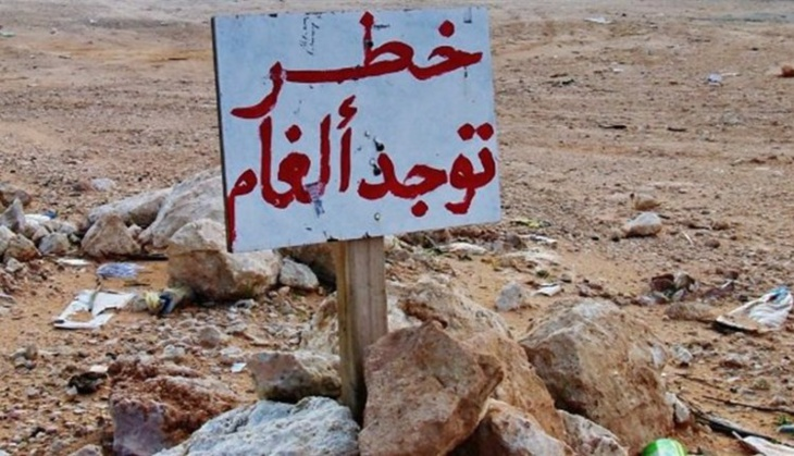 خطير.. انفجار قنبلة يقتل شابا عشرينيا قبل نقله إلى مراكش