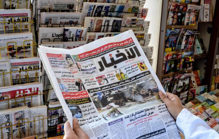 عناوين الصحف: سيدة حامل ب