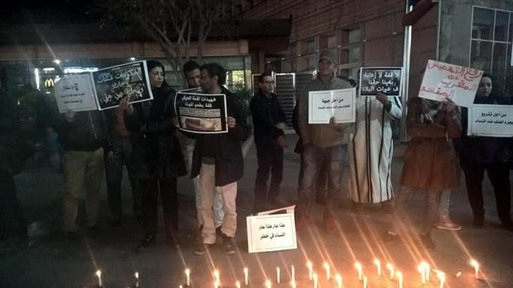 رفاق الهايج بمراكش يشعلون الشموع تخليدا لأربعينية ضحايا فاجعة سيدي بولعلام