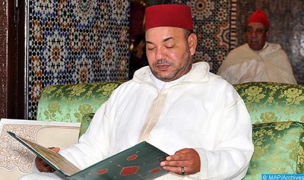 الملك محمد السادس يدعو إلى مساهمة الأوقاف العامة في التنمية