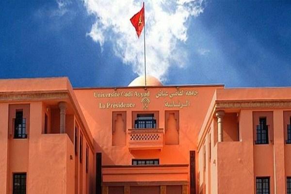 العنف المدرسي ينتقل إلى جامعة القاضي عياض بمراكش بعد تحطيم طالب وجه أستاذ