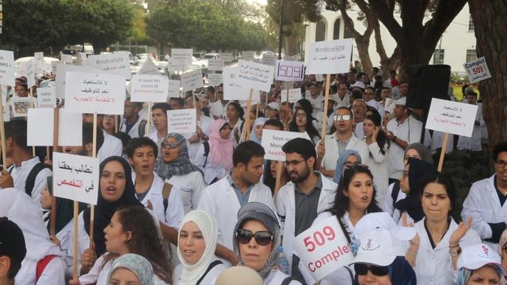 أطباء القطاع الخاص يعلنون التصعيد من جديد دفاعا عن كرامة مهنيي القطاع