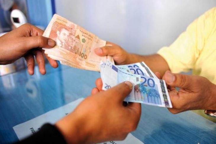 بنك المغرب يعلن عن انخفاض قيمة الدرهم أمام الأورو والدولار