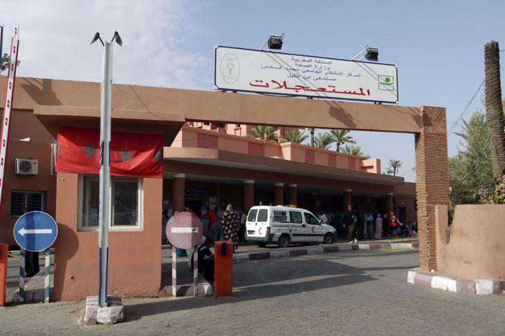 اصطدام سيارتين يرسل ثلاثة سياح أجانب وسيدة مغربية لمستعجلات مراكش