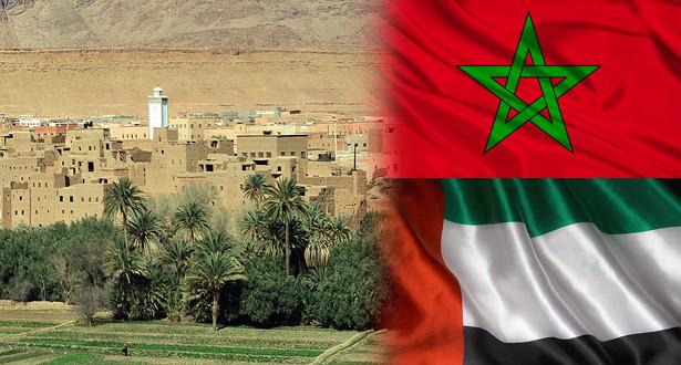 الاعلان عن تفاصيل مشروع مغربي-إماراتي لتزويد1000 قرية مغربية بالطاقة الشمسية