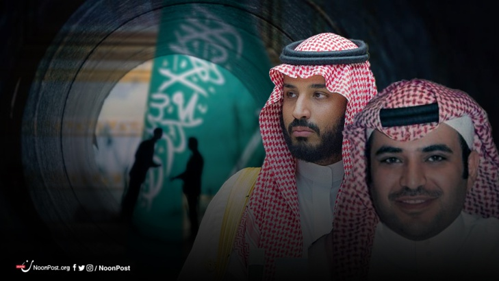 مراكش موضوع إهانة جديدة من المسؤولين السعوديين .. والسبب تعويم الدرهم