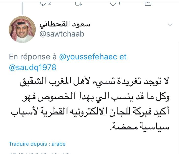 مستشار ولي العهد السعودي يكشف حقيقة اهانته لمراكش والمرأة المغربية + صورة