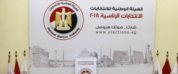 23 مرشحاً محتملاً للرئاسة المصرية 2018.. من بينهم مبارك ونجله وسامي عنان وأحمد شفيق