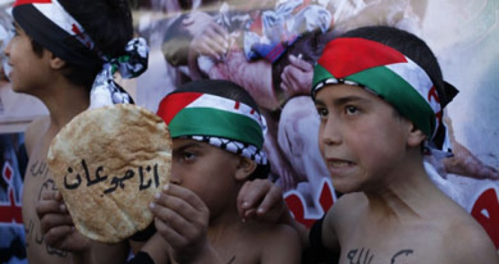 واشنطن تجمد مساعدات قيمتها 65 مليون دولار مخصصة للفلسطينيين
