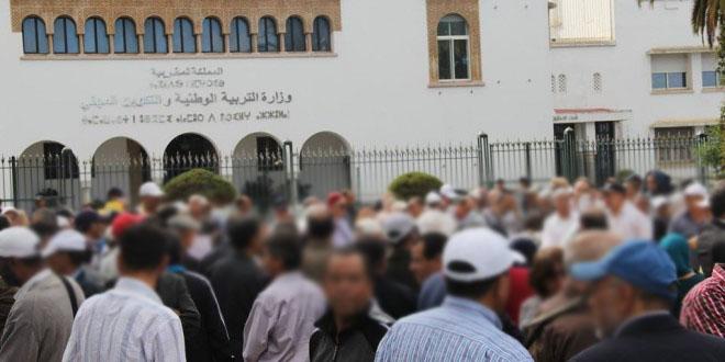 أساتذة الزنزانة 9 يعلنون تنظيم احتجاجية أمام وزارة التربية الوطنية بالرباط