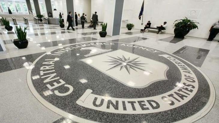 اعتقال ضابط سابق في CIA لاحتفاظه بمعلومات سرية