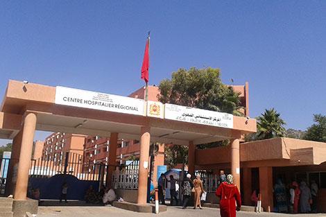 وزارة الصحة تكشف حقيقة الأخبار المتداولة حول وفاة رضيع بالمستشفى الجهوي ببني ملال