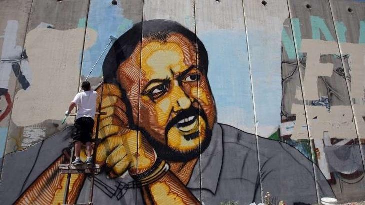 بلديات فرنسية تعترف بدولة فلسطين رسميا