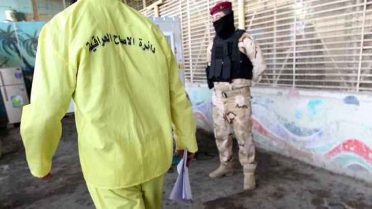 محكمة عراقية تحكم بالإعدام على ألمانية لانتمائها إلى داعش + صور