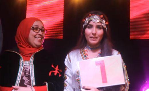 سهام العزوي تتوج بلقب ملكة جمال أمازيغ المغرب لعام 2968