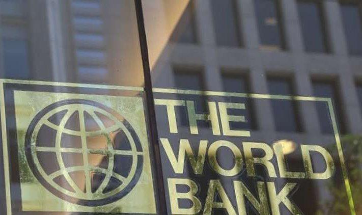ردا على اتهامات معادية.. البنك الدولي يفتحص أبناكا مغربية