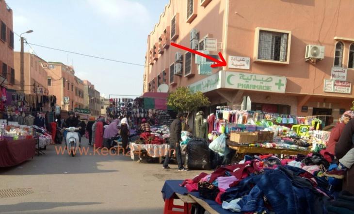 بالصورة: محاصرة عيادة طبية وصيدلية أمام مرأى ومسمع السلطات المحلية بالمحاميد مراكش