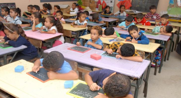 تقرير يميط اللثام عن اختلالات النظام التربوي بالمغرب