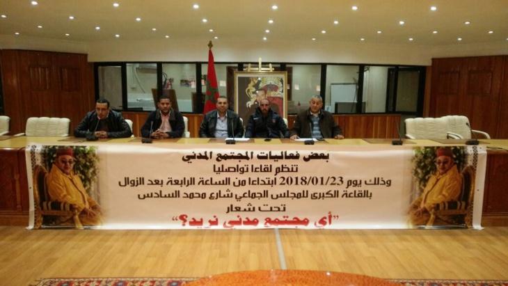 تنظيم لقاء تواصلي حول المجتمع المدني بمدينة مراكش