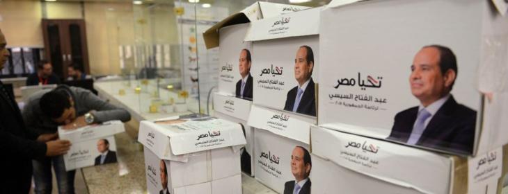 كواليس رحلة بحث الأجهزة الأمنية المصرية عن منافسين