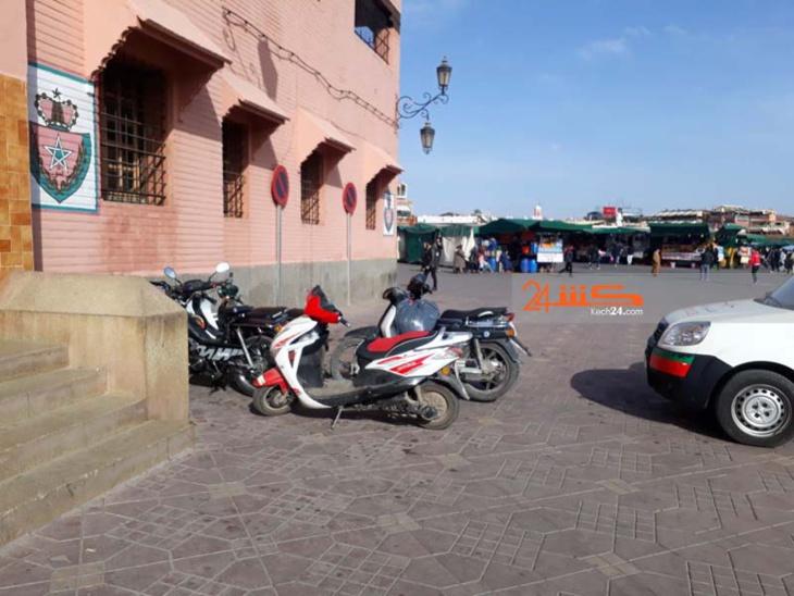 الشرطة السياحية تقتاد مستشارا جماعيا بمراكش الى الدائرة الامنية + صور