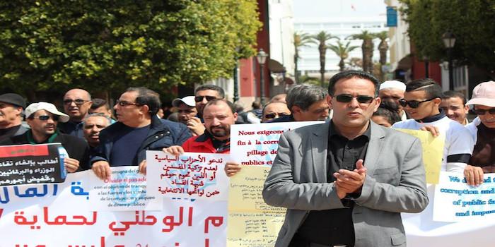 نقابات وأحزاب تنخرط في احتجاجات رفاق الغلوسي ضد استمرار النهب والفساد