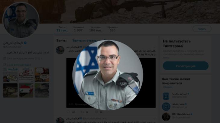 المتحدث باسم الجيش الإسرائيلي يستشهد بحديث شريف بعد إسقاط طائرة F 16
