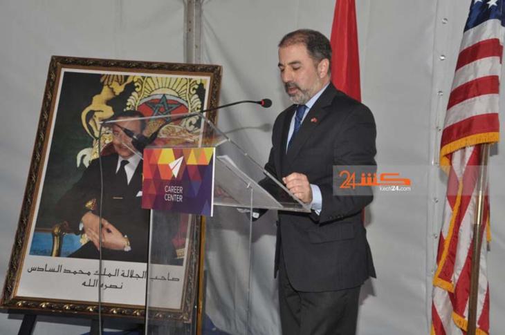 افتتاح مركز المسار المهني بجهة مراكش بشراكة مع الوكالة الامريكية للتنمية + صور