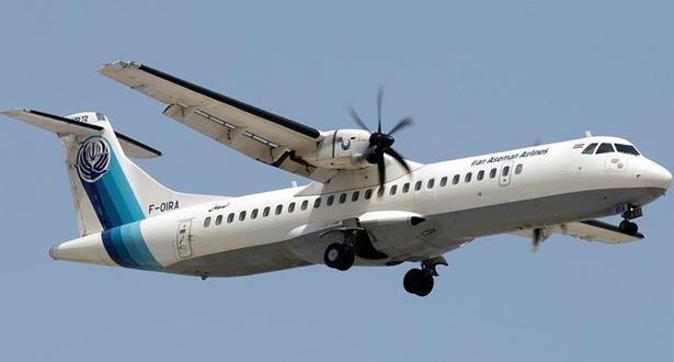 التراجع عن حصيلة 66 قتيلا إثر فقدان الطائرة الإيرانية
