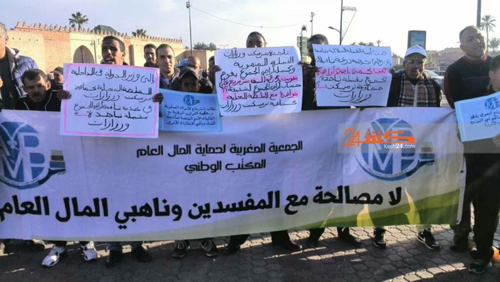 حقوقيون ينتقضون بمراكش ضد الفساد ونهب المال العام والإفلات من العقاب + صور