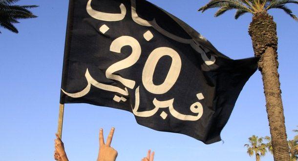 مستشار الملك يكشف حقيقة علاقته بحركة 20 فبراير