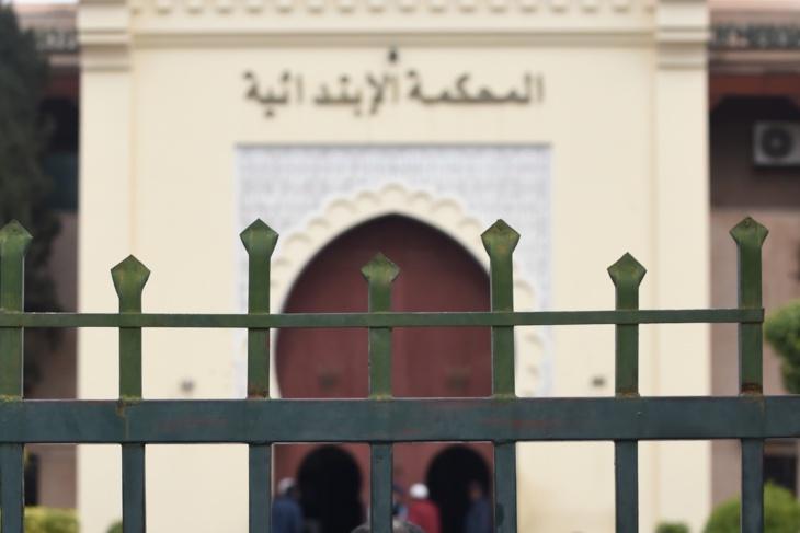قضاء مراكش ينظر في ملف