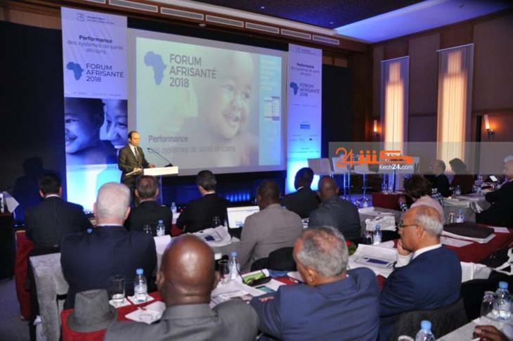 المنتدى الإفريقي للصحة يدعو بمراكش إلى تحسين أداء الأنظمة الصحية قاريا