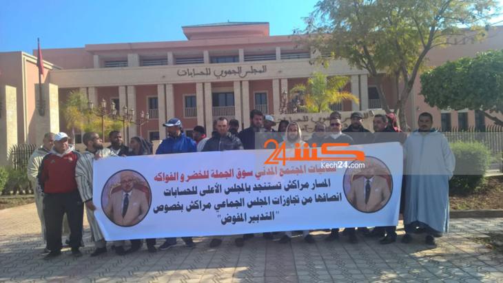 فعاليات جمعوية تنقل احتجاجات تفويت سوق الجملة إلى المجلس الجهوي للحسابات