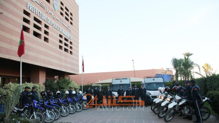 سلطات مراكش تمنع حمل
