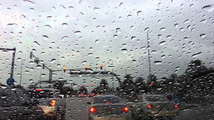 مقاييس التساقطات المطرية المسجلة خلال الـ 24 ساعة الماضية بالمملكة