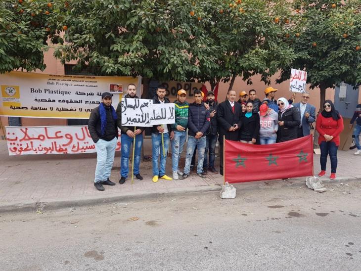 عمال شركة للبلاستيك بخوضون اضرابا مفتوحا بمراكش + صور