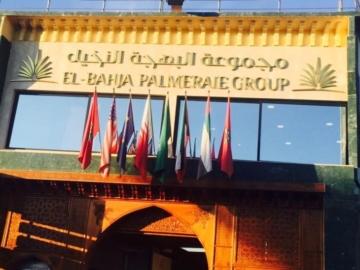 البهجة النخيل مجموعة سياحية تنفرد بخدمات راقية وإسهام بارز في التنمية الترابية بمراكش